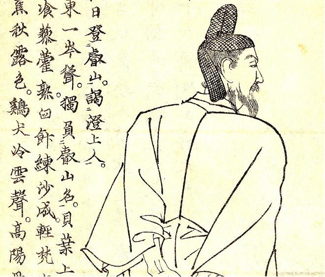 Fujiwara no Tsunetsugu. Imagem ilustrativa texto literatura japonesa.